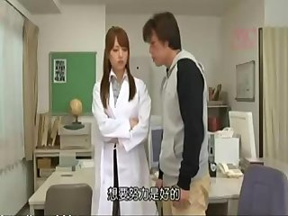 Japan lustful adult health education